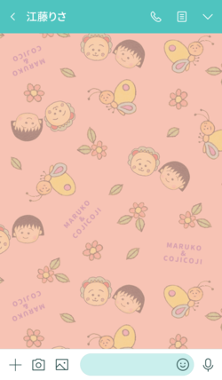 20200215_marucoji_flower_02.png