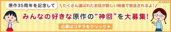 20210228_gensakumatsuri_bn.jpg