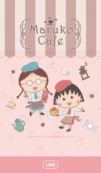 20210316marukokcafe_01.png