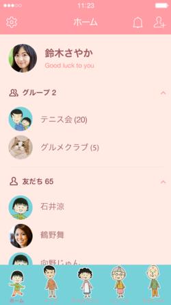 20210420_gensaku201.png