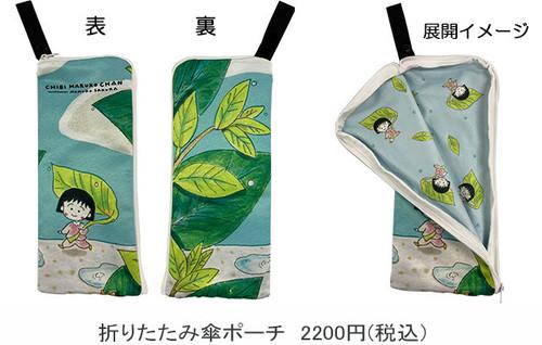 20210513_amayadori_kasa.jpg
