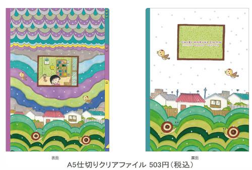 20210513_amayadori_osusume1.jpg