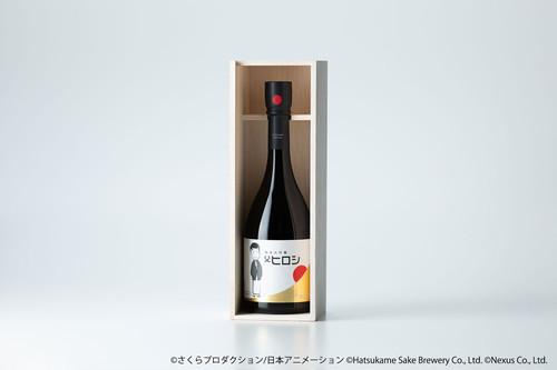 20210518_hiroshi_osake_02.jpg