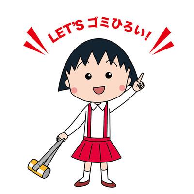 20210520_umigomi_zero_01.jpg