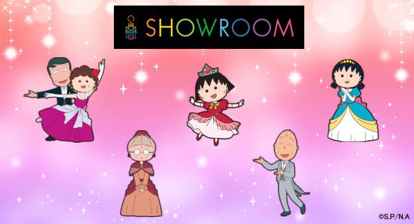 20210907_showroom600×325.jpg
