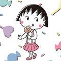 神戸ハーバーランドumie「まる子とコジコジ Happy Fest」開催期間が延長になりました