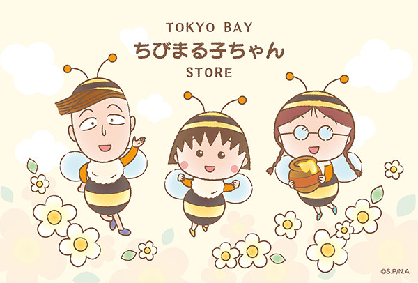 1903_tokyobay_main.jpg