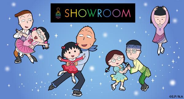 20210115_showroom600×325.jpg