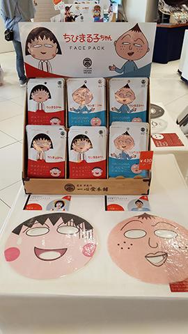 20161028_facepack_01.jpg