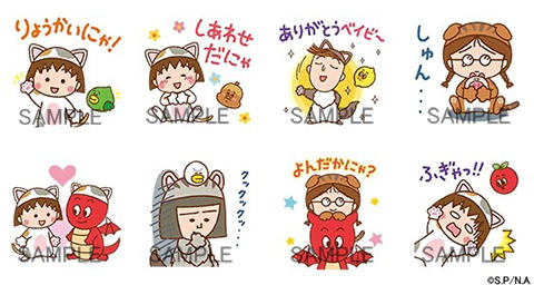 20161213_bubble2_stamp.jpg