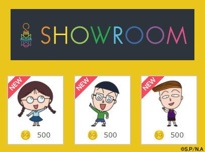 20180220_showroom.jpg