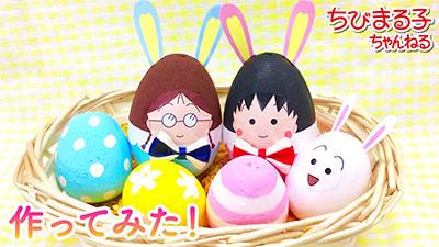 20180328_egg_01_s.jpg