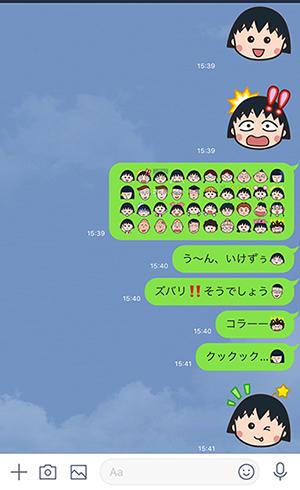 20180515_LINEemojimaruko_sample.jpg