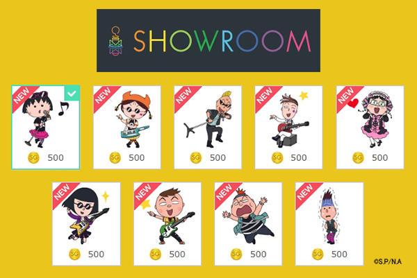 20180606_showroom_rock.jpg