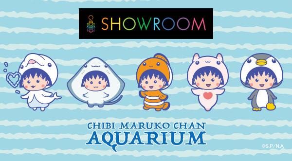 20180717_showroom.jpg