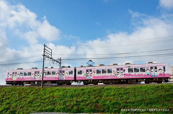 20180801_train_03_j.jpg