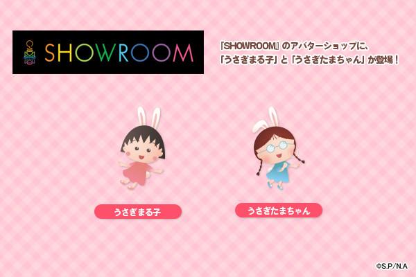 20191015_showroom.jpg