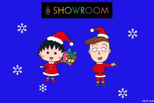 20181205_showroom.jpg