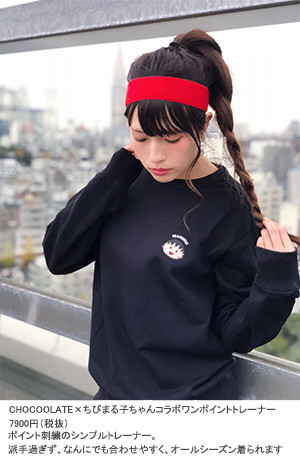 20181226chocoolate_04.jpg