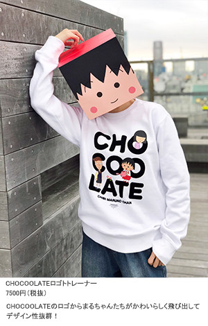 20181226chocoolate_05.jpg