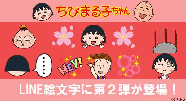 20190108_emoji2_nabn.jpg