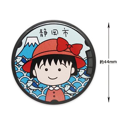 20190110manhall_badge00.jpg