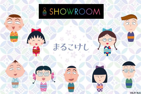 20190305_showroom.jpg