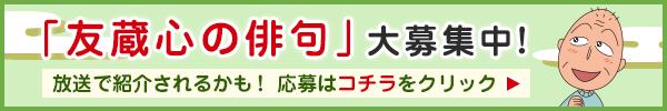 20190326_tomozokokoro.png