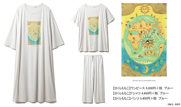 20200207gelatopique_sekaichizu.jpg