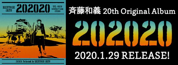 20200309newrelease41.jpg