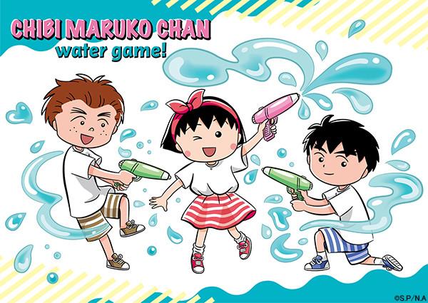 20200713_maruko_watergame.jpg