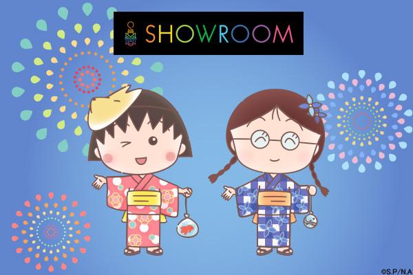 20200804_showroom.jpg