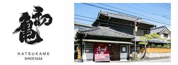 20210518_hiroshi_oksake_hatsukame.jpg