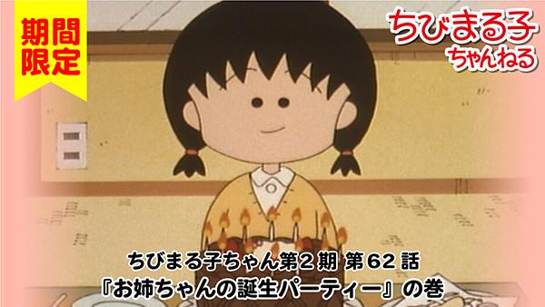 2_62_onechan_th.jpg