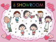 『SHOWROOM』にアバター「ゆるふわシリーズ」新作が登場!