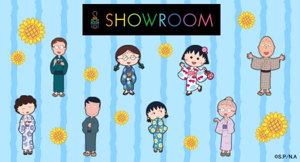 20210706_showroom600×325.jpg