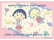 「まる子とコジコジ Happy Fest」が 「ビバモール蕨錦町」に期間限定オープン!