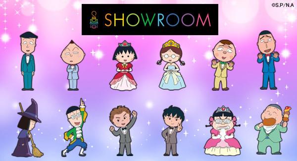 20210601_showroom600×325.jpg