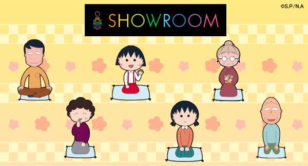 20211005showroom600×325.jpg