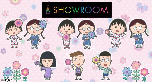 20210129_showroom600×325.jpg