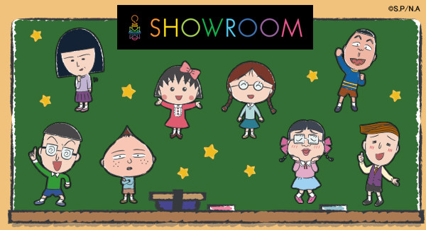 20210511_showroom600×325.jpg