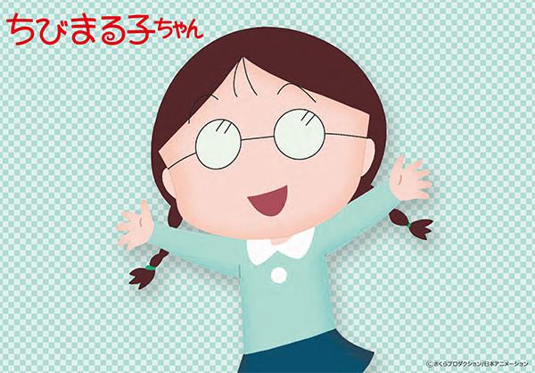 maruko_mat02.jpg
